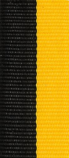fekete-sárga